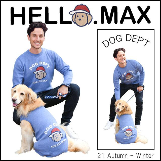 HELLO.MAXペアルック ブランドのドッグデプト/DOG DEPT