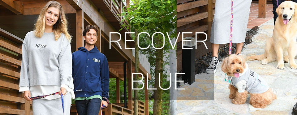 RECOVER BLUEシリーズ ブランドのドッグデプト/DOG DEPT