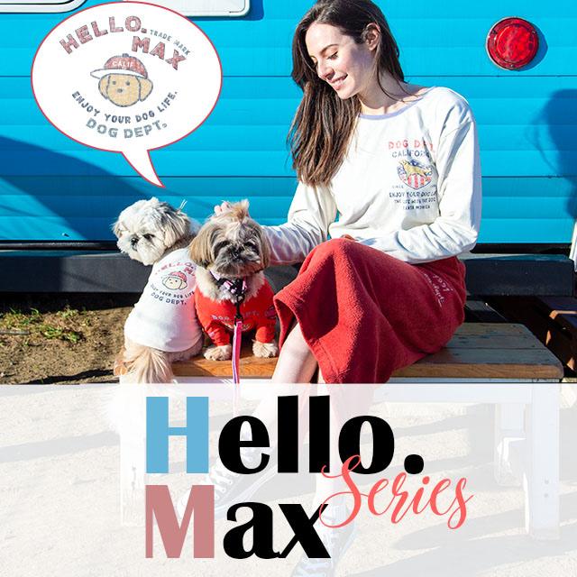 HELLO.MAXペアシリーズ ブランドのドッグデプト/DOG DEPT ペアルック