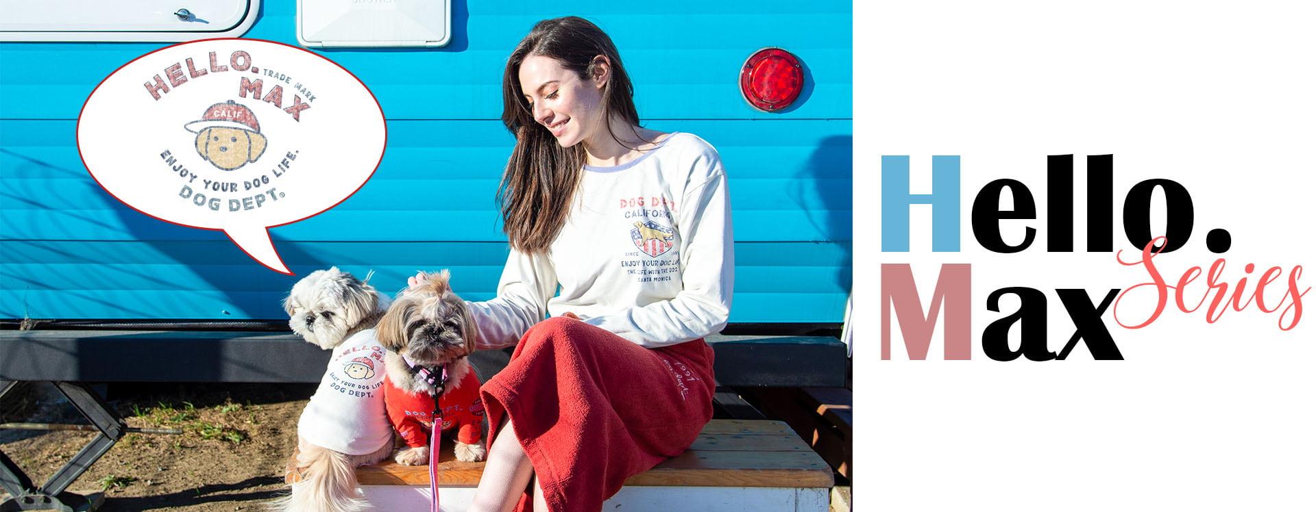 HELLO.MAXペアシリーズ ブランドのドッグデプト/DOG DEPT
