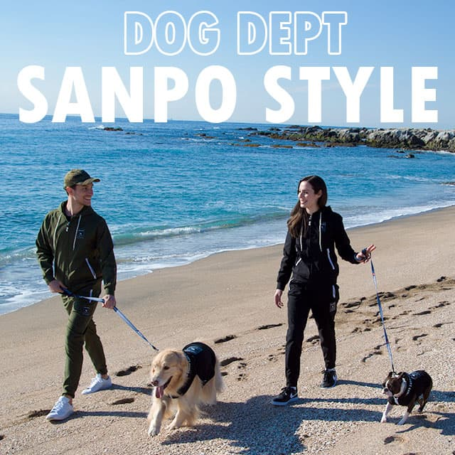 お散歩ウェアシリーズ ブランドのドッグデプト/DOG DEPT ペアルック