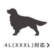 犬服の通販 ドッグデプトオンラインショップ/DOG DEPT ONLINE SHOP 大型犬用