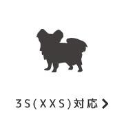 犬服の通販 ドッグデプトオンラインショップ/DOG DEPT ONLINE SHOP 超小型犬用