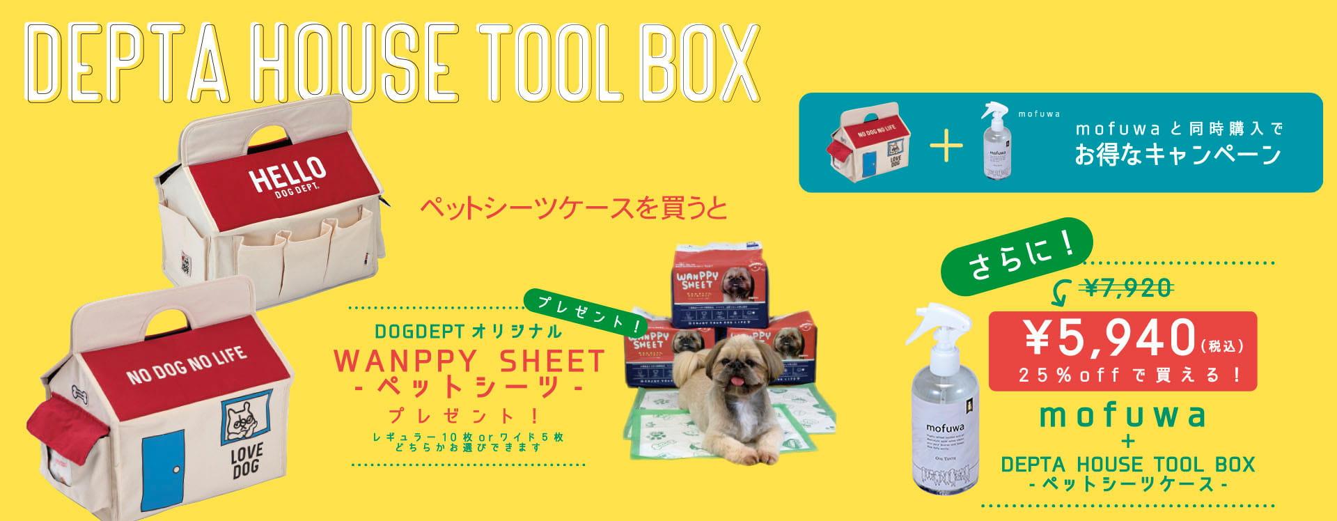 ブランドのドッグデプト/DOG DEPT ペアルック