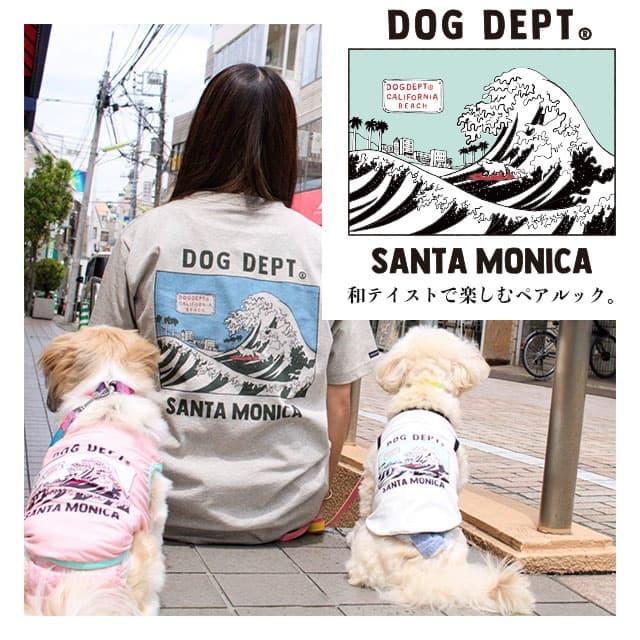 和テイストペアルック ブランドのドッグデプト/DOG DEPT